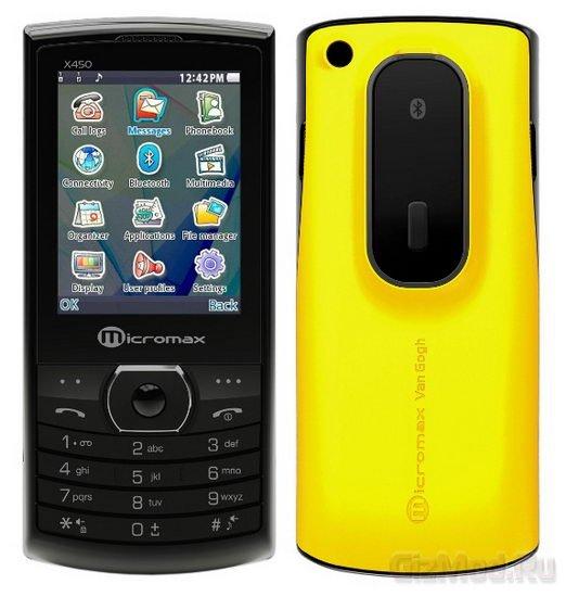 Необычный индийский телефон Micromax X450 Van Gogh