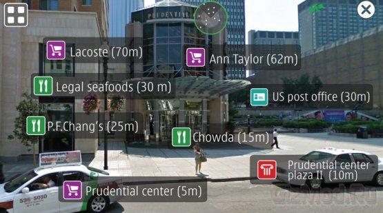 Nokia показала браузер с дополненной реальностью