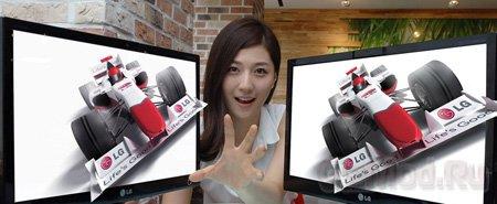 """3D-монитор LG Flatron DX2000 с """"камерой слежения"""""""