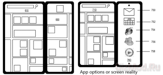 Microsoft патентует смартфоны с двумя экранами