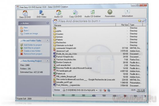 Free Easy CD DVD Burner 5.0 - запись дисков
