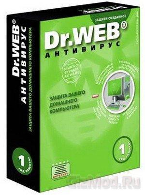 Dr.Web CureIT 8.0.6 (19.08.2013) - бесплатный антивирус