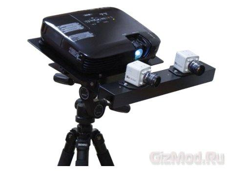 3d сканер из России