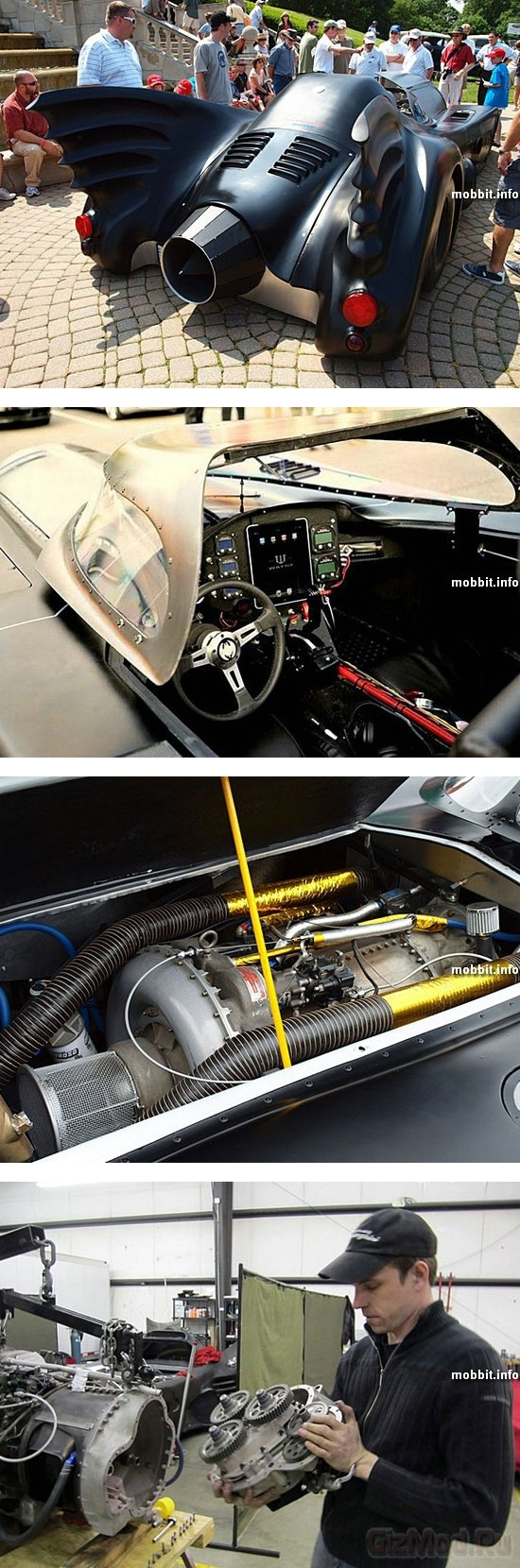 Бэтмобиль - с турбинным двигателем от вертолета