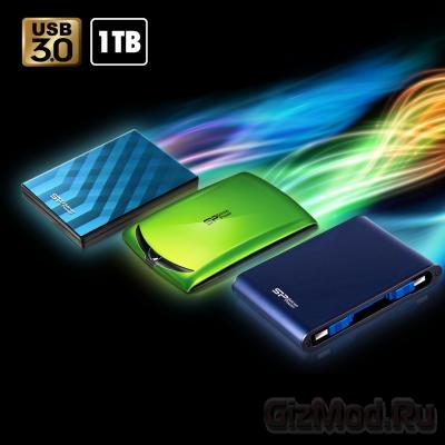 Объём внешних HDD Silicon Power достиг терабайта