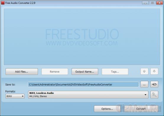 Free Audio Converter 5.0.27.717 - бесплатный кодировщик