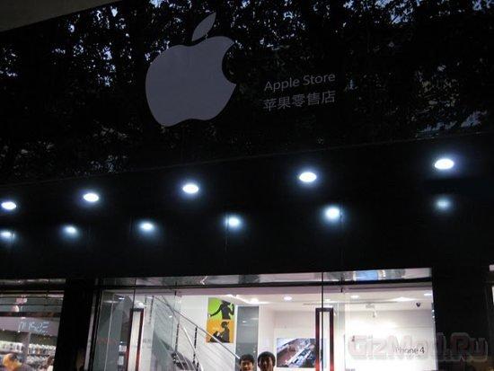 Китайцы клонировали фирменный магазин Apple