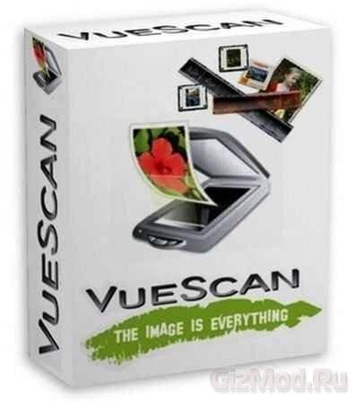 VueScan 9.0.52 - продвинутое сканирование