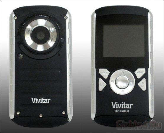 """Подводная"" карманная камера Vivitar 690 HD"