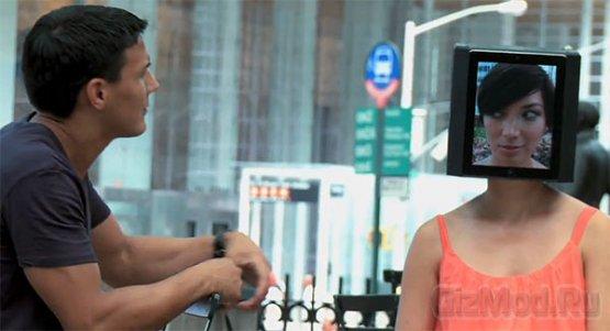 Забавная рекламная акция с iPad в главной роли