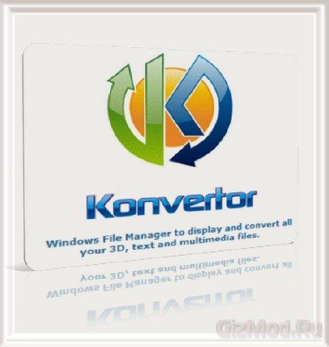 Konvertor 4.06 Build 8 - универсальный конвертер
