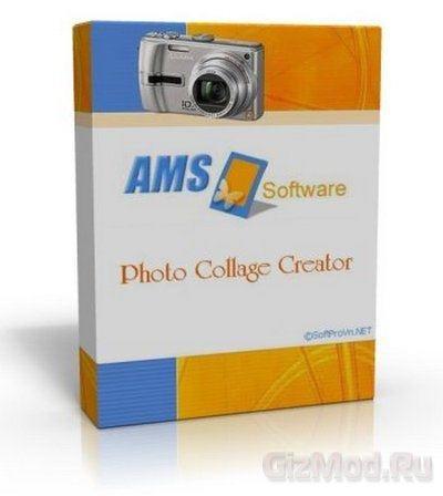 Photo Collage Creator 3.97 Portable - работа с графикой