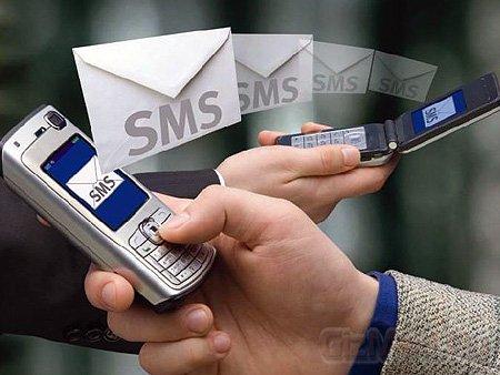 70 знаков в SMS - маловато будет
