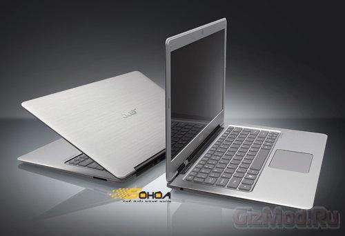 Acer выпускает конкурента MacBook Air