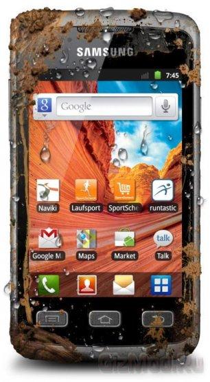 Защищенный смартфон Galaxy Xcover на подходе