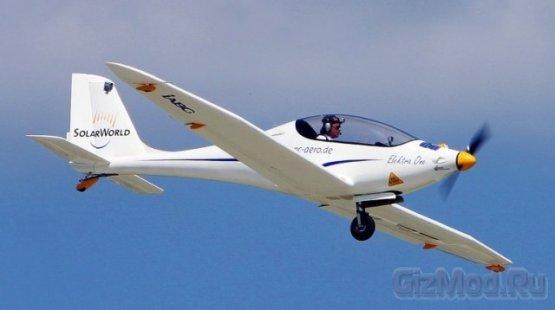 Сверхлегкий экологичный самолет Elektra One