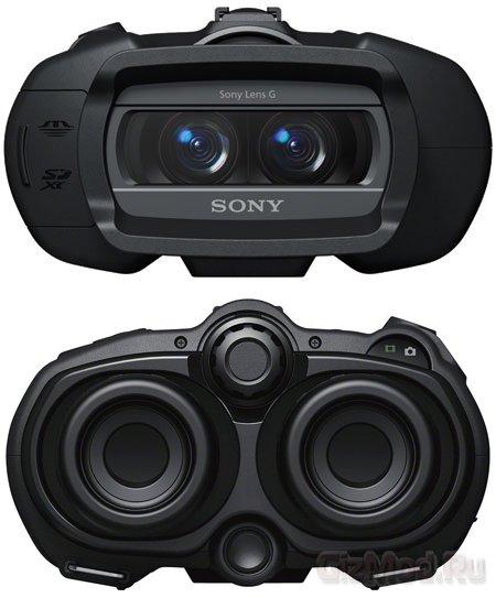Sony анонсировала цифровые 3D-бинокли