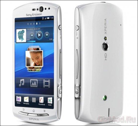 """Облехченный"" Sony Ericsson Xperia neo"