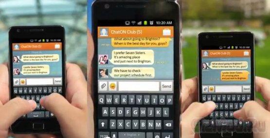 """Samsung предложит собственную мобильную """"аську"""""""