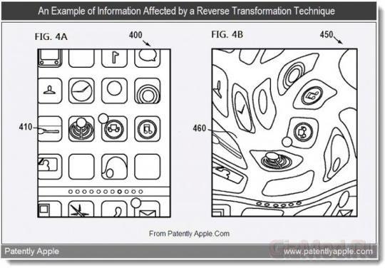 """Apple придумала """"секретные"""" очки"""