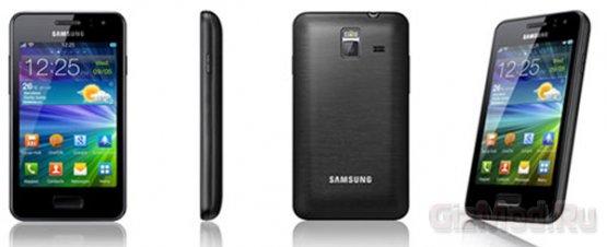 Samsung анонсировала пополнение в линейке Wave