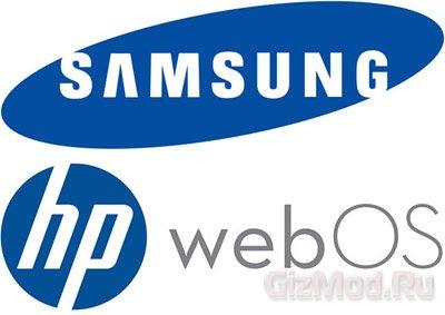 Samsung положила глаз на webOS