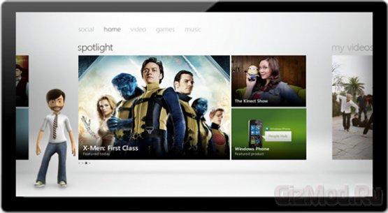Microsoft портирует Xbox LIVE на Windows 8
