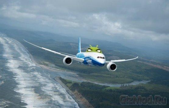 Лайнер Boeing-787 Dreamliner с Android на борту