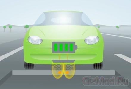 Электромобиль зарядиться от дороги