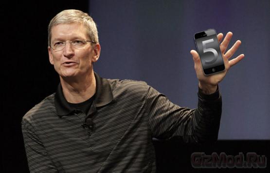 iPhone 5 покажут 4 октября