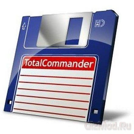 Total Commander 8.00 Beta 7 - файловый менеджер