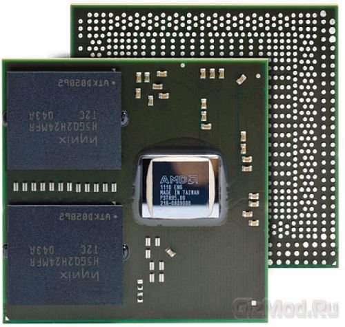 AMD Radeon E6460 решение для встраиваемых систем