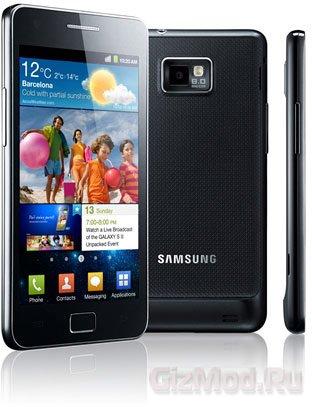 Samsung GALAXY S II приглянулся десяти миллионам
