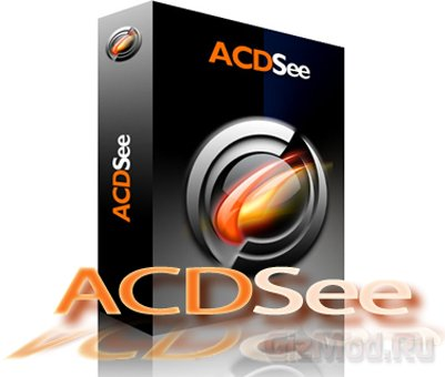 ACDSee Photo Manager 14.0.110 - смотрелка фотографий