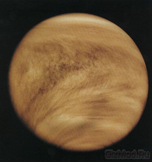 Венера оказалась не такой уж скучной