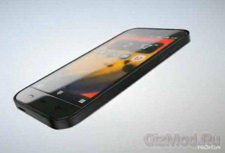 Концепт от Nokia на Symbian Belle