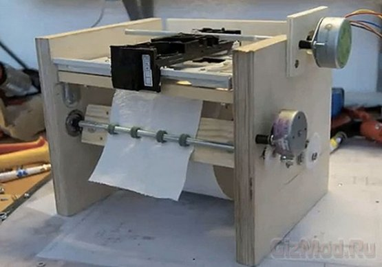 """Самодельный принтер печатает на """"туалетке"""""""