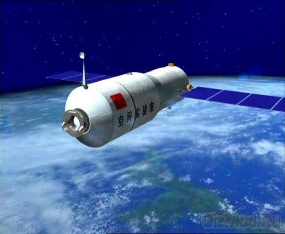 Китайцы запустили космическую лабораторию