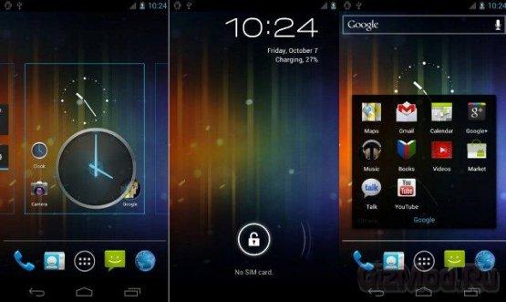 Nexus Prime: перезагрузка