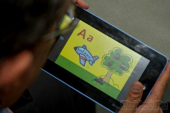 Образовательный планшет I-slate с ценой в $35