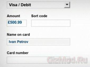 PayPal разрешил прием платежей