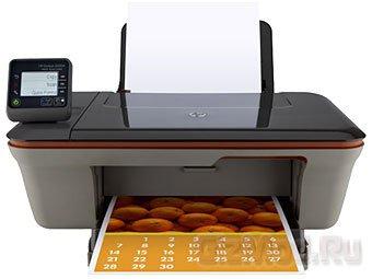 HP предлагает печатать журналы на дому