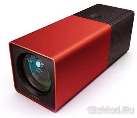 Первые камеры на эффекте «светового поля»