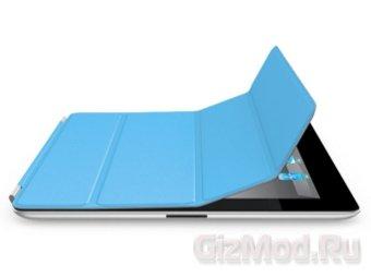"""Обложка Smart Cover позволяет """"взломать"""" iPad"""