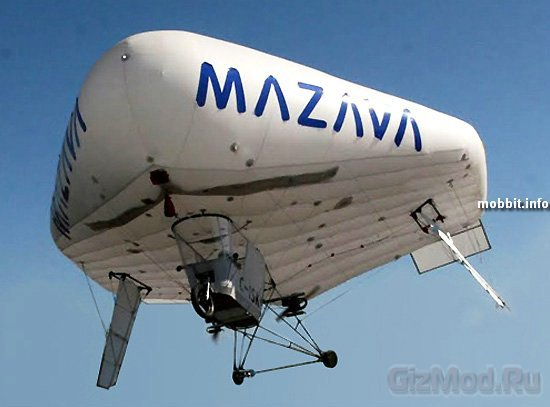 Грузовой дирижабль «Каракал» на солнечной энергии