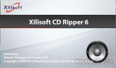 Xilisoft CD Ripper 6.3.0.1025 - грабилка AidioCD