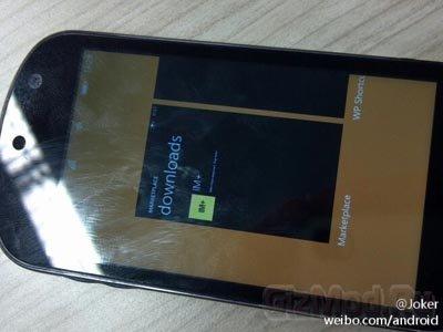 Смартфон Lenovo LePhone S2 попал в объектив