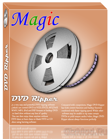 Magic DVD Ripper 6.0.1 - конвертация DVD