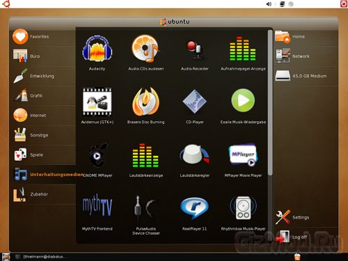 Ubuntu перекочует на мобильники