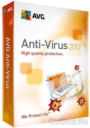 AVG Antivirus 2012.1834 - антивирус